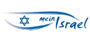 mein-israel