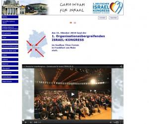 Startseite Erster Deutscher Israelkongress