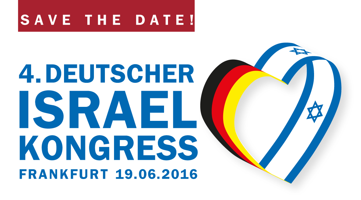 Save the Date 2016 Deutscher Israelkongress