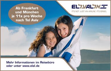 EL-AL_Israelkongress_390x250px