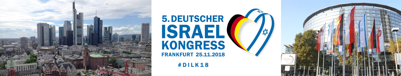 Deutscher Israelkongress Customheader