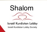 Israel Kurdistan Lobby