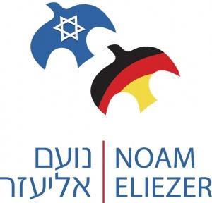 Noam Eliezer